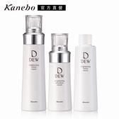 Kanebo 佳麗寶 DEW淨潤白柔膚露+乳 透亮潤白3件組(2款任選)