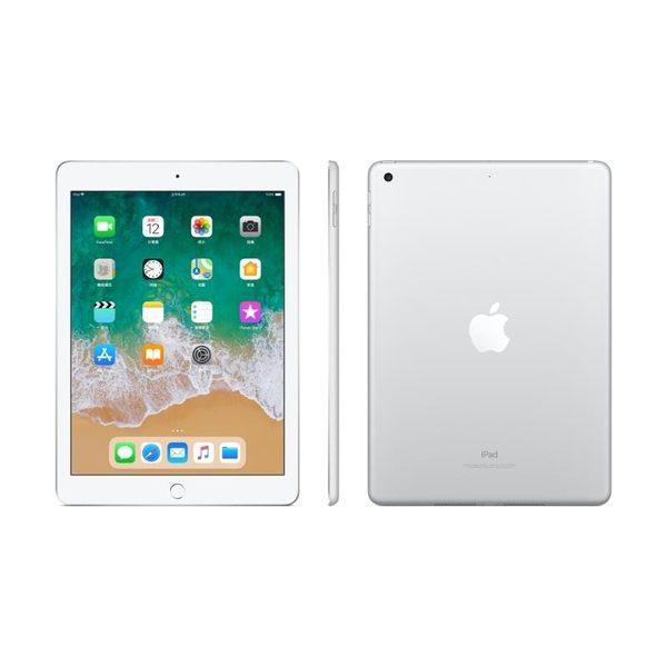 【下殺↘88折】iPad WiFi 128GB(2018)【拆封新品】
