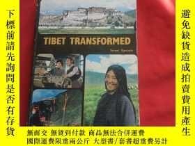 二手書博民逛書店TIBET罕見TRANSFORMED西藏的轉變Y179070 愛潑斯坦[著] 外文出版社 出版1983