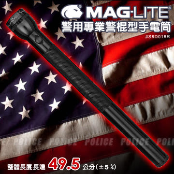 MAG-LITE 6D 黑色警用手電筒 #S6D016R【AH11070】i-Style居家生活