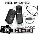 【EC數位】RW-221 MC-DC2 D3200 D5000 D5100 D5200 D7000 P7700 P7800 PIXEL 遙控快門線 MCDC2 NCC認證