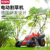 ESEN手推式家用割草機電動小型剪草機插電式草坪機庭院園林修剪機igo 莉卡嚴選