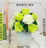 仿真花 玫瑰花套裝假玫瑰花束客廳絹花假花裝飾花擺件 BF10907『男神港灣』