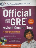 【書寶二手書T6/語言學習_QLF】The Official Guide to the GRE-Revised Gene