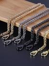 包包鍊條 包包鍊條單買金屬鍊條配件包鍊斜背背包帶腋下包小鍊子百搭肩帶女 晶彩