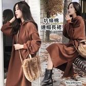 漂亮小媽咪 韓國洋裝 【D7382】 坑條 質感 寬鬆 中大尺碼 長袖 連帽 連身裙 孕婦裝洋裝 長版衣