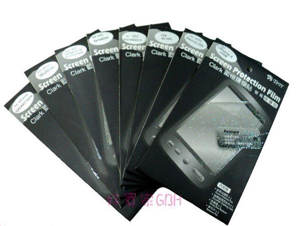 ✔IPhone3GS 鑽石 螢幕保護貼 Apple IPhone 3 IP3 保護貼/保貼/高清/耐刮/靜電吸附/亮晶晶