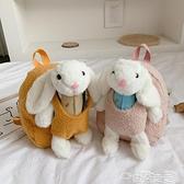 兒童後背包兒童小背包男小兔子毛絨包包2-5歲卡通可愛後背包女孩幼稚園書包 雲朵