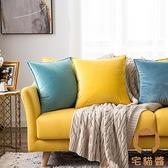 抱枕靠墊純色靠枕座椅護腰靠背墊沙發抱枕套【宅貓醬】