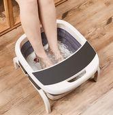 足浴盆電加熱足浴器全自動按摩洗腳盆家用恒溫泡腳桶YYP