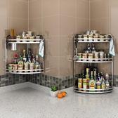 達派屋不銹鋼廚房置物架 壁掛 轉角調料調味架三角架廚具用品收納
