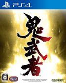 預購2019/1/16  PS4 鬼武者 Remaster版亞版 中日英文版