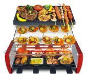 電燒烤爐110V現貨韓式家用不黏烤盤無煙烤肉機室內鐵板燒烤肉鍋多功能烤魚QM   時尚屋