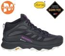 丹大戶外 美國【MERRELL】Moab Speed Mid GORE-TEX女款戶外多功能鞋 黑/紫 ML135414