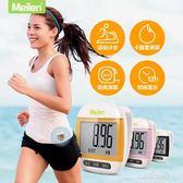 Meilen計步器老人走路運動記步行數器卡路里消耗跑步搖擺能量錶環『潮流世家』
