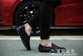 豆豆鞋-新款豆豆鞋男士休閒皮鞋潮鞋懶人韓版一腳蹬男鞋 花間公主