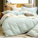 100%精梳純棉 雙人床包兩用被五件組 ...