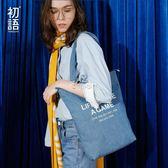 單肩包女牛仔布托特包購物袋簡約清新女包大容量大包 俏腳丫 俏腳丫