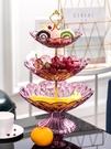 果盤 水果盤創意客廳現代家用糖果盒零食多層雙層三層歐式網紅干果果籃【快速出貨八折鉅惠】