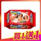 (買一送一)拭拭樂嬰兒柔濕巾-紅色 (85抽/包) 濕紙巾 *維康