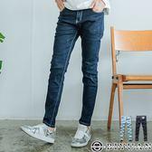 窄版彈性牛仔褲【JN4219】OBIYUAN 貼身剪裁素面百搭單寧休閒褲 共2色