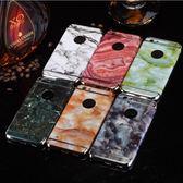 [24hr-現貨快出] 蘋果 iphone 6/6s plus 手機殼 圓孔 電鍍 三段式 大理石 紋路 保護套 防摔殼 保護殼