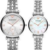 Emporio Armani 亞曼尼 義式情侶手錶 對錶-40+28mm AR90004