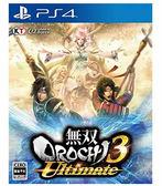 PS4 無雙OROCHI 蛇魔3 Ultimate 蛇魔 3 蛇魔無雙 3 Ultimate 中文版 預購12/19
