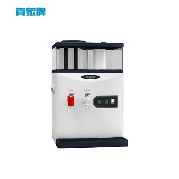 (贈好禮)賀眾牌UW-252BW-1溫熱開飲機