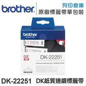 Brother DK-22251 紙質白底紅黑雙色連續標籤帶 (寬度62mm) /適用 QL-800/QL-810W/QL-820NWB