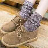 長統襪 保暖襪子復古風堆堆襪雜色保暖粗線中筒襪森繫 Ifashion