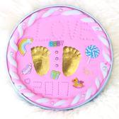 乳牙盒 胎毛紀念品手足印泥寶寶手印泥手腳印泥新生兒DIY嬰兒禮盒抖音 俏女孩