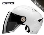 頭盔男女摩托車半盔大碼特大號安全帽