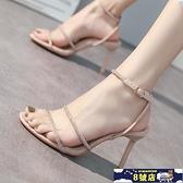 一字帶2021春夏季新款涼鞋女性感細跟露趾水鉆時尚百搭網紅高跟鞋 8號店