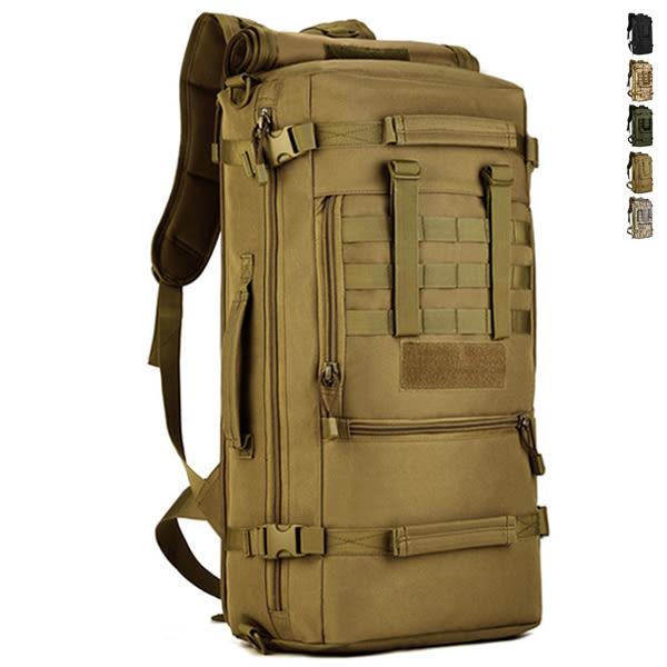 戶外大容量雙肩後背包 男女單肩手提包【非凡上品】x939