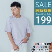 OVERSIZE【OBIYUAN】寬鬆短袖T恤   落肩圓領短袖上衣 共15色【SP0001】