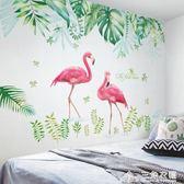 牆紙自黏牆貼紙ins少女心房間佈置創意臥室溫馨背景牆裝飾品ATF 三角衣櫃