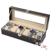 手錶收納盒開窗皮革首飾箱高檔手錶包裝整理盒擺地攤手鏈盤手錶架 全館免運