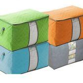 [拉拉百貨]韓版 竹炭 棉被收納袋 衣物收納袋 整理袋 收納袋 收納盒