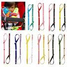 防掉落帶 (4條一組.男生色) 安全座椅推車玩具掛帶繫繩
