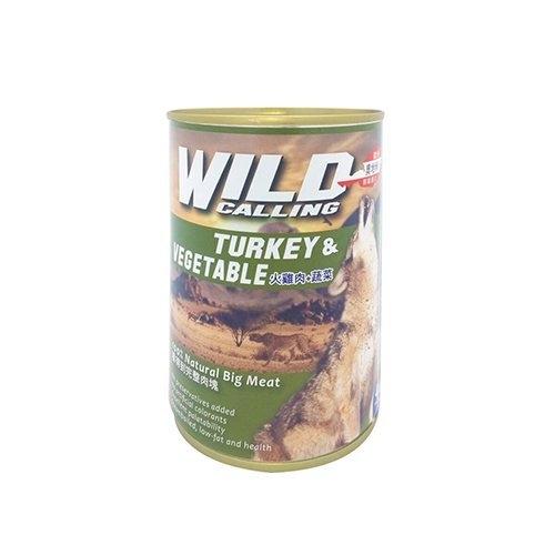 *WANG*【單罐】奧地利WILD CALLING《犬用寵物罐頭系列》415g/罐 犬適用