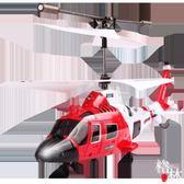 仿真戰斗機遙控直升飛機 航模無人直升機充電
