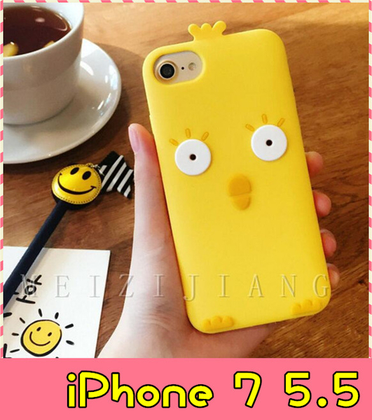 【萌萌噠】iPhone  7 Plus (5.5吋) 韓國可愛呆萌小雞保護殼 全包矽膠軟殼防摔 手機殼 手機套 外殼