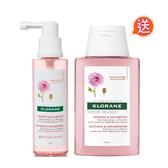 Klorane蔻蘿蘭SOS舒敏頭皮精華液 送速效舒敏洗髮精