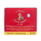 加拿大 CANUS 肯拿士新鮮山羊奶初乳嬰兒柔膚皂(90g x 2塊裝)
