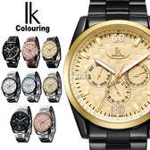 『潮段班』【SB98541G】IK colouring 阿帕奇 防水 三眼 全自動機械錶 鋼帶 男錶