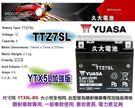 ✚久大電池❚ YUASA 機車電池 機車電瓶 TTZ7SL 適用 YTZ7S GTZ7S FTZ7S 重型機車電池