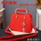 女士包包女韓版時尚紅色結婚包女包單肩斜挎包百搭手提小包新娘包 蘿莉新品