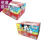 Mamypoko 日本境內Mamypoko紅米彩盒版4包裝 褲型L/XL【免運直出】