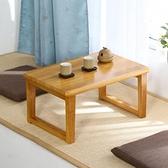 茶几 日式飄窗小茶几實木榻榻米桌子創意矮桌炕桌家用坐地窗台桌飄窗桌【幸福小屋】